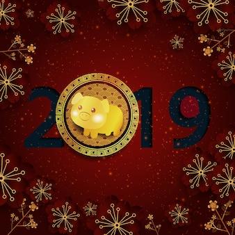 Fondo della cartolina d'auguri del buon anno 2019.