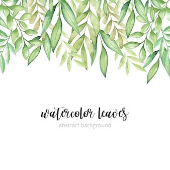 Fondo delle foglie verdi dell'acquerello