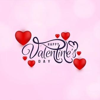 Fondo di amore di san valentino felice astratto