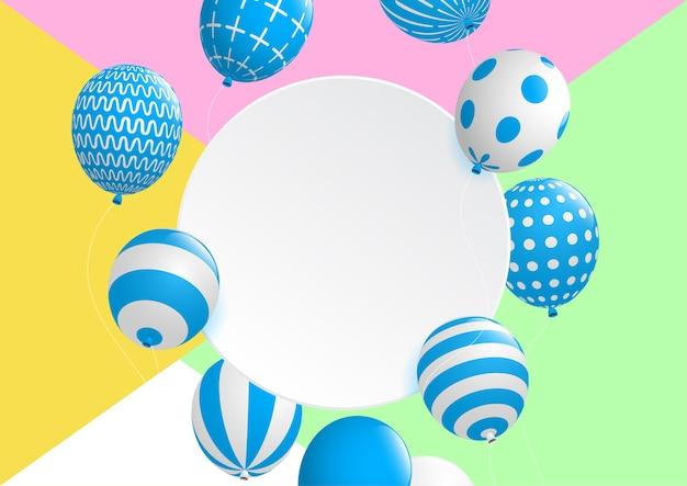 Fondo di celebrazioni e dell'estratto con il pallone decorativo variopinto vettore eps10.
