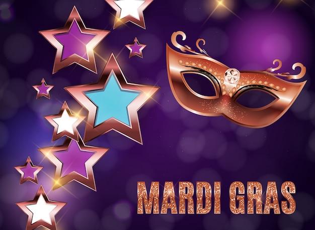 Fondo di festa della maschera del partito di mardi gras