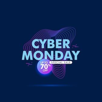 Fondo di forma dell'estratto di vendita di lunedì di cyber