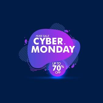 Fondo di forma organica fluida di vendita di lunedì di cyber