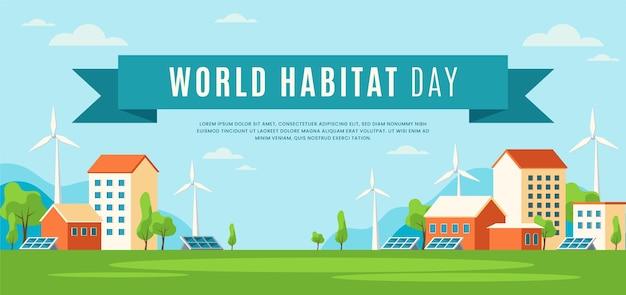 Fondo di giorno dell'habitat mondiale di design piatto