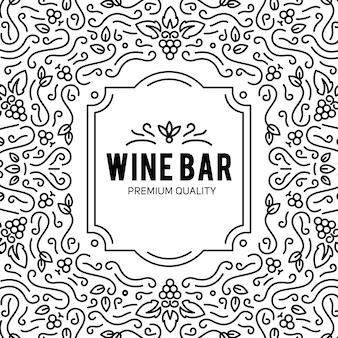 Fondo di iscrizione dell'annata di vetro e dell'uva di vino