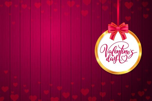 Fondo di legno rosa di san valentino
