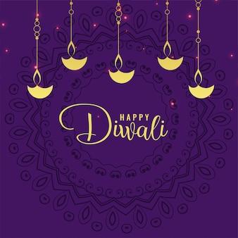 Fondo di progettazione di saluto di festival elegante di diwali