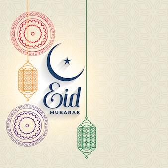 Fondo di saluto decorativo di eid mubarak festival