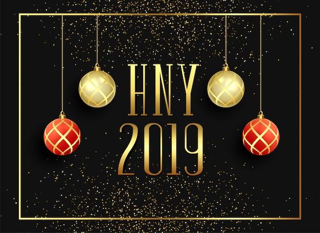 Fondo di saluto stagionale del buon anno 2019