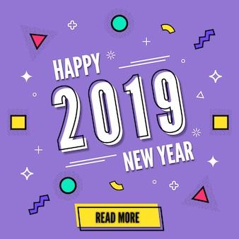 Fondo di sconto di stile di memphis del nuovo anno