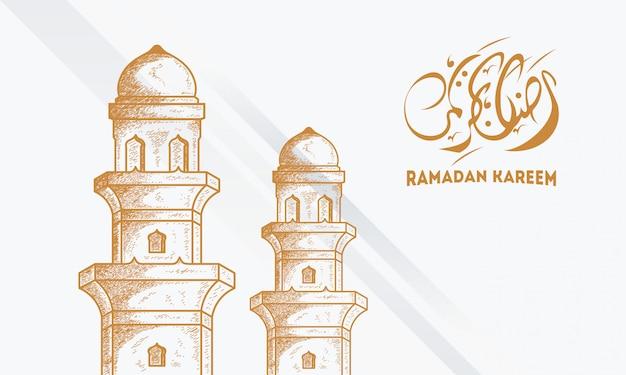 Fondo disegnato a mano di stile dei minareti, carta da parati di ramadan kareem, illustrazione della carta da parati di iftar ramadan