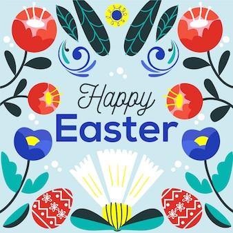 Fondo disegnato a mano felice dell'uovo di giorno di pasqua