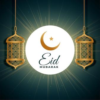 Fondo dorato delle lampade di festival di eid mubarak