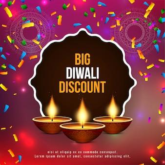 Fondo felice astratto di offerta di sconto di diwali