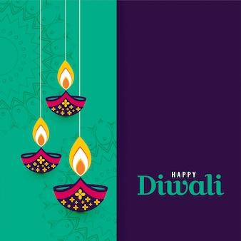 Fondo felice decorativo delle lampade di diya di diwali