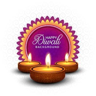 Fondo felice della carta di festival della lampada a olio di diya di diwali