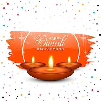 Fondo felice di celebrazione di festival della lampada a olio di diya di diwali