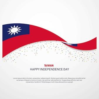 Fondo felice di festa dell'indipendenza di taiwan