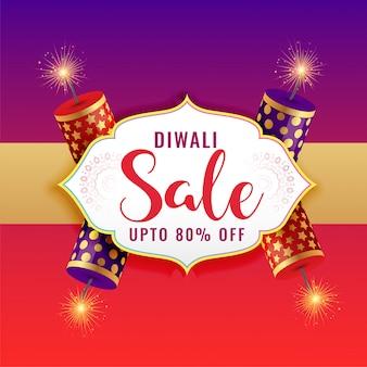 Fondo felice di vendita di diwali con i cracker brucianti