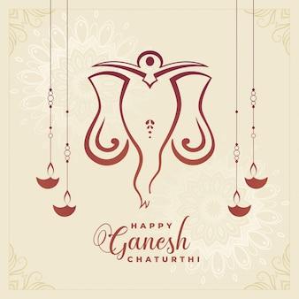 Fondo felice tradizionale di celebrazione di festival di chaturthi di ganesh