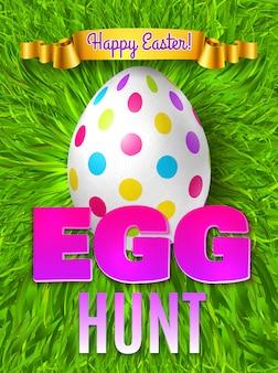 Fondo festivo del manifesto di caccia dell'uovo di pasqua con l'uovo variopinto editabile della superficie dell'erba del testo e l'illustrazione dorata del nastro
