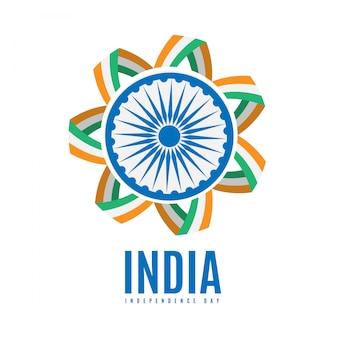 Fondo festivo di festa dell'indipendenza dell'india