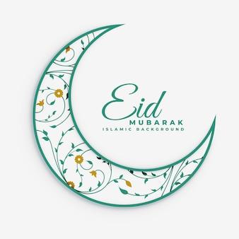 Fondo floreale arabo di eid mubarak del modello
