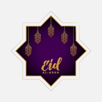 Fondo indiano di festival di eid al adha mubarak