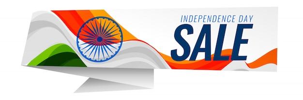 Fondo indiano di vendita di festa dell'indipendenza