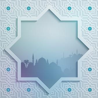 Fondo islamico con il reticolo arabo e la silhouetee della moschea
