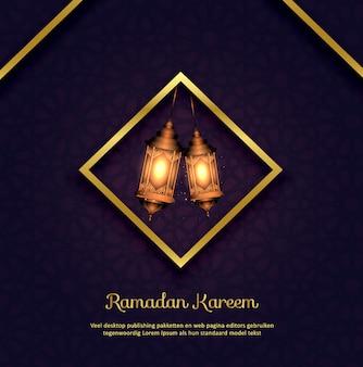 Fondo islamico del kareem del ramadan con le lampade