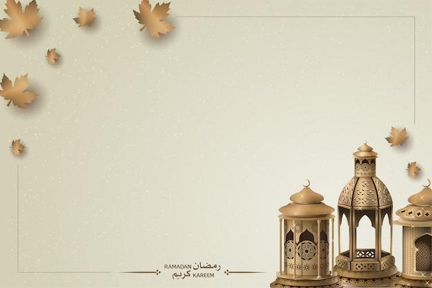Fondo islamico di ramadan kareem di saluto