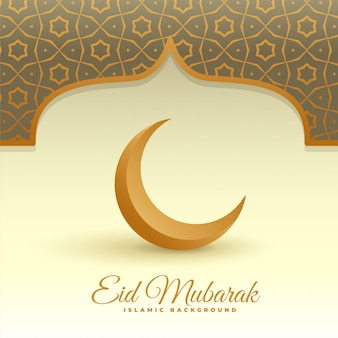 Fondo islamico elegante di eid mubarak della luna 3d