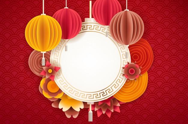 Fondo lunare del nuovo anno, anno felice del maiale in cinese