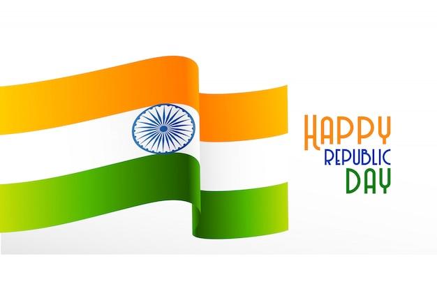Fondo ondulato di giorno della repubblica della bandiera indiana