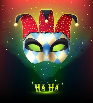 Fondo realistico della maschera di carnevale