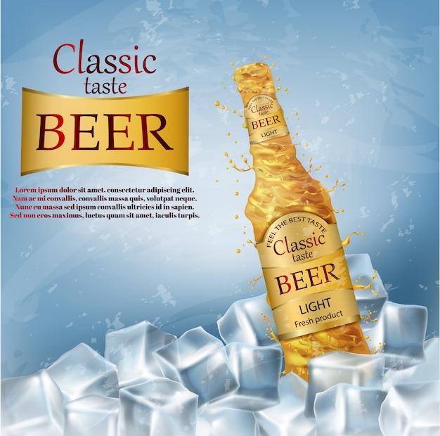 Fondo realistico, insegna di promozione con la bottiglia vorticosa astratta della birra dorata del mestiere