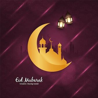 Fondo religioso astratto di festival di eid mubarak
