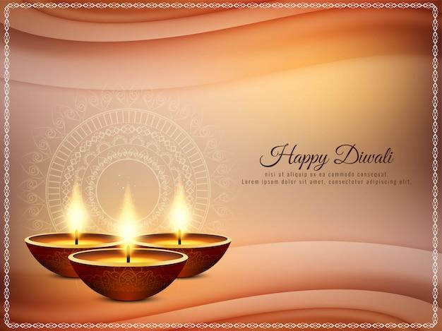 Fondo religioso astratto felice di saluto di diwali