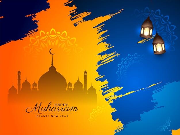 Fondo religioso di muharram felice astratto