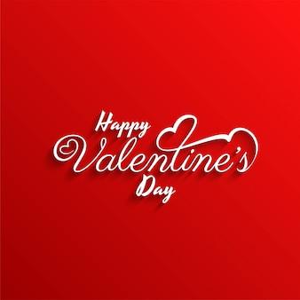 Fondo rosso alla moda di san valentino felice
