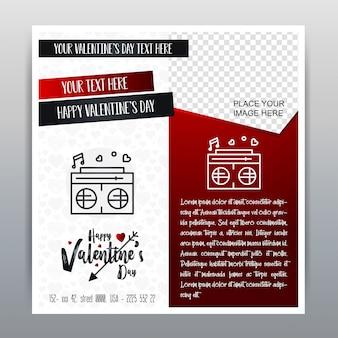Fondo rosso dell'insegna verticale felice dell'icona rossa di San Valentino. Illustrazione vettoriale