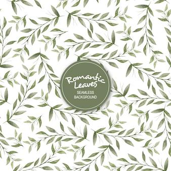 Fondo senza cuciture dell'acquerello delle foglie romantiche