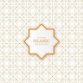 Fondo senza cuciture islamico ornamentale arabo del modello