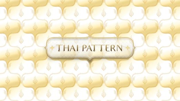 Fondo tailandese tradizionale dorato astratto del modello