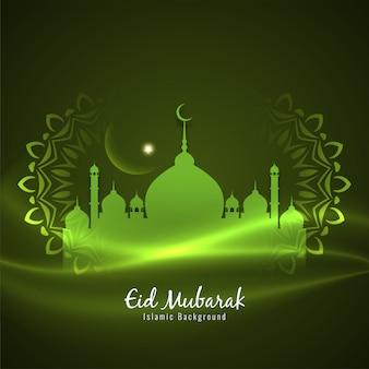Fondo verde decorativo islamico di eid mubarak