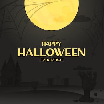 Foresta di notte di halloween con la luna. allhallows eve. festa dei santi