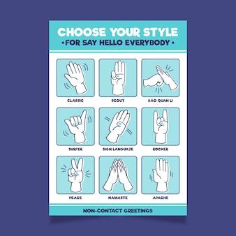 Formato poster con esempi di saluto senza contatto