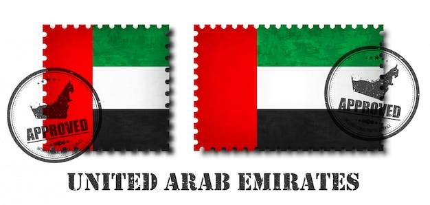 Francobollo del modello della bandiera degli emirati arabi uniti