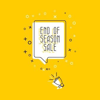 Frase 'vendita di fine stagione' in nuvoletta bianca e megafono su sfondo giallo.